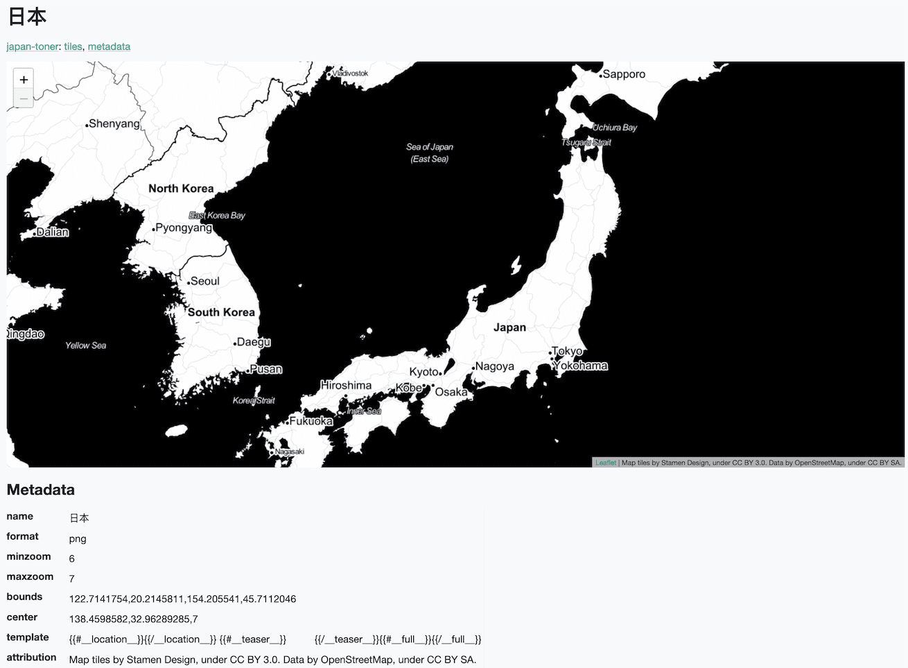 The tile explorer showing a toner map for Japan